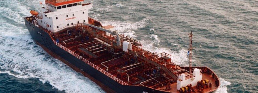 S. Africa to Buy Iraqi Oil