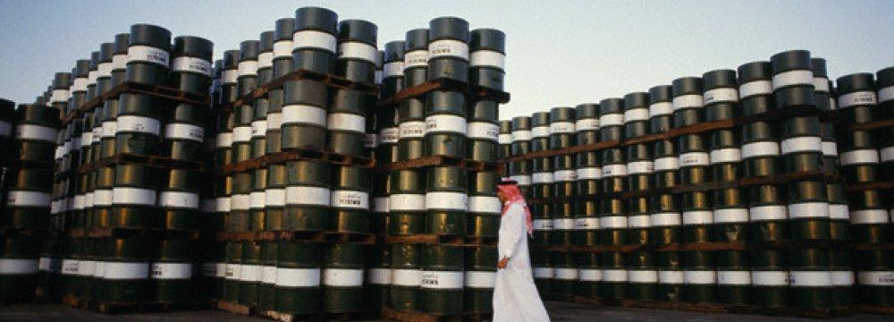 Saudi Oil Exports Up