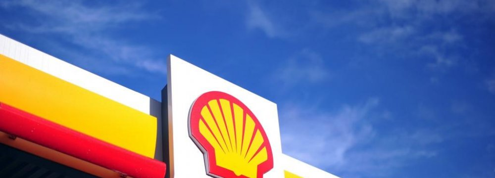 Shell, Total Entry Ruled Out