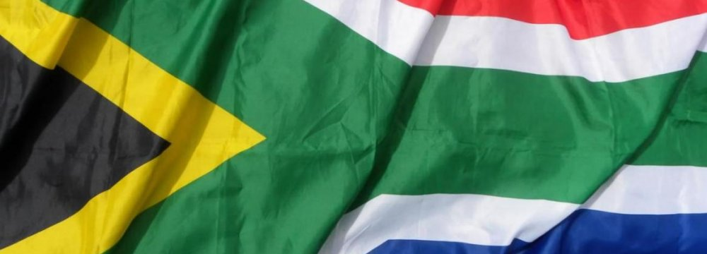 South Africa Energy Cooperation