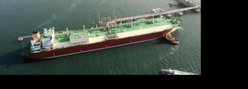 Spain, Austria Scrutinize  Energy Deals With Zanganeh