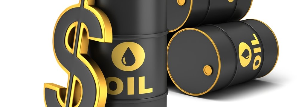 $1.1tr Stimulus from Oil Plunge