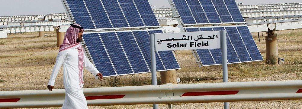 $35b UAE Plan to Diversify Energy Sources