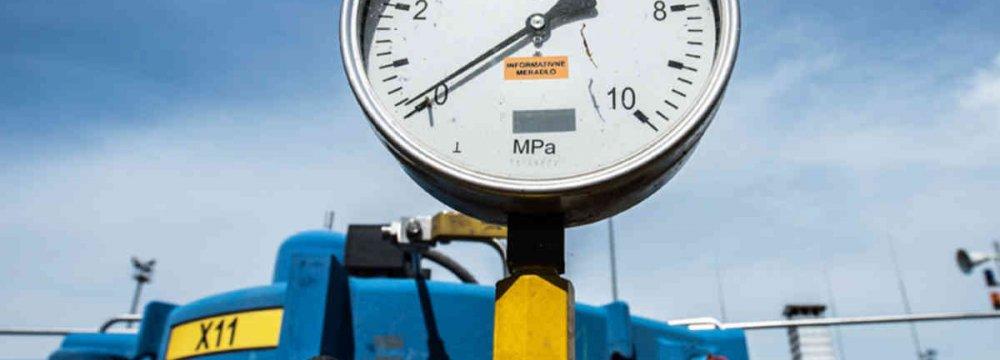 Ukraine Ups Gas Imports From Slovakia