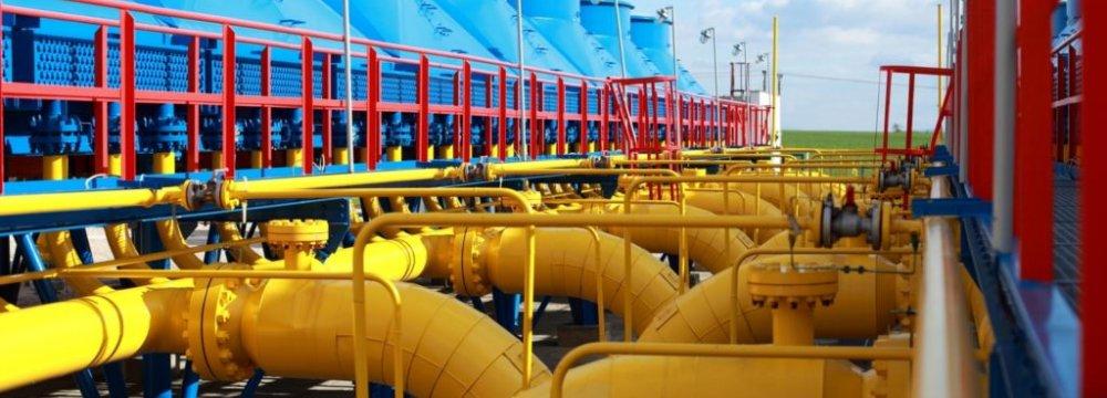 Slovak Gas  for Ukraine