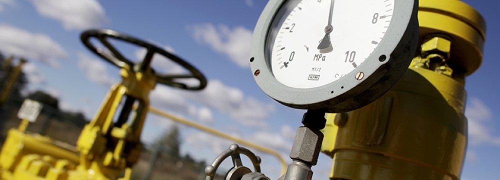 Ukraine-Russia Gas Talks Postponed
