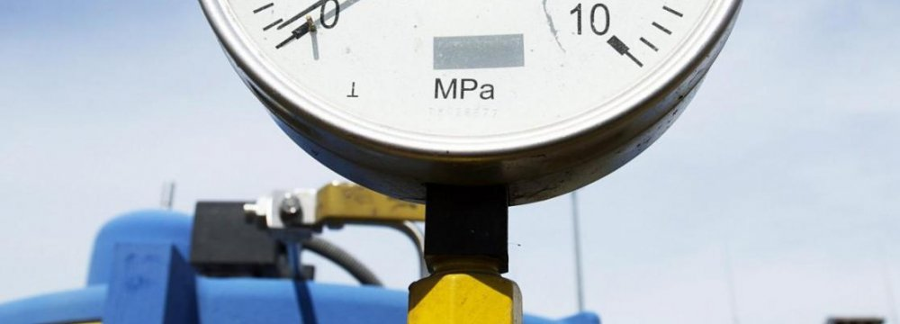 Ukraine Relies on EU for Gas