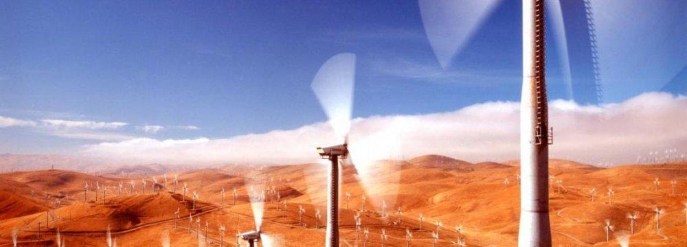 New Polish Wind Farm
