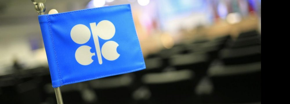 "Zanganeh Expects ""Positive""  Outcome at OPEC Meeting"