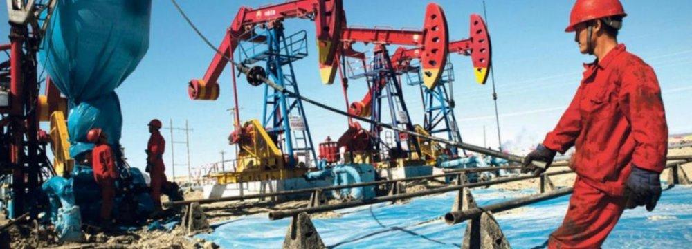 NIOC: Iran Secure for Crude Investors