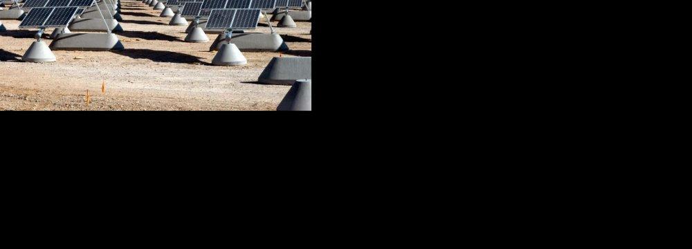 Solar Plant for Zahedan