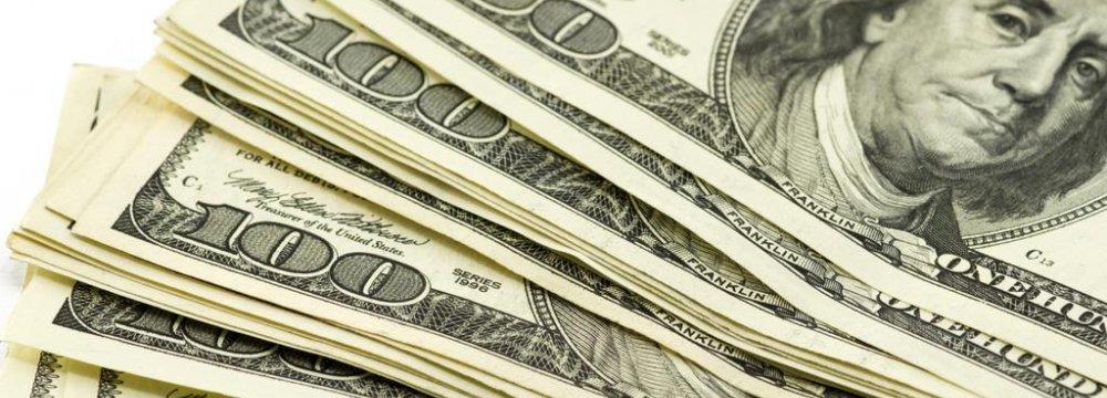 Rial Weakens Against Dollar