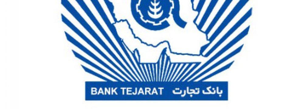 Bank Tejarat Gets Closer  to IGTC