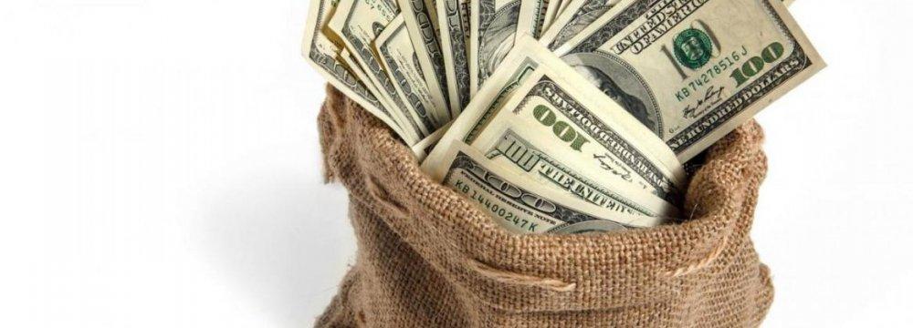 $1.4b Oil Dues Headed for CBI Coffers