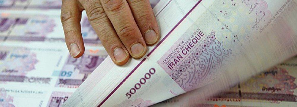 New Bankers Checks