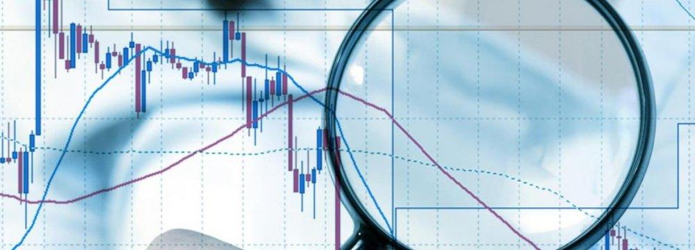 NDF Announces Lending Rates