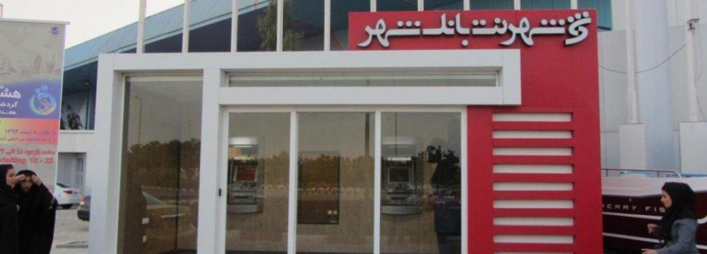 Shahr Bank Plans to Raise Capital