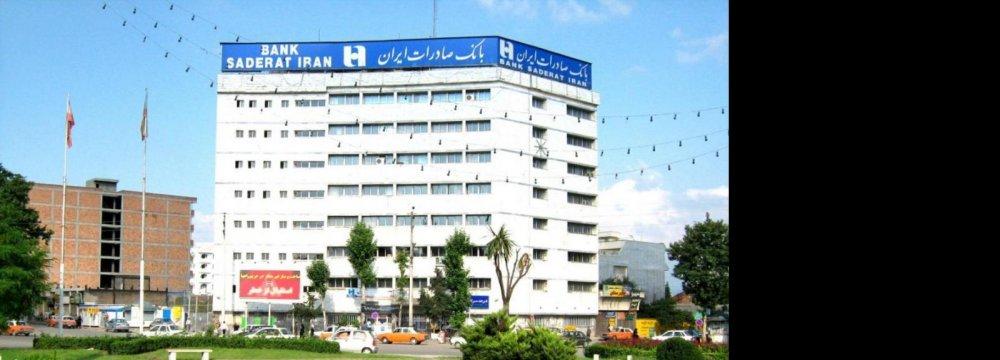 Bank Saderat:  Zero Mizan Liability