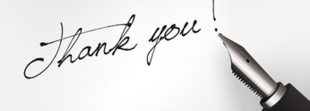 Bankers' Gratitude