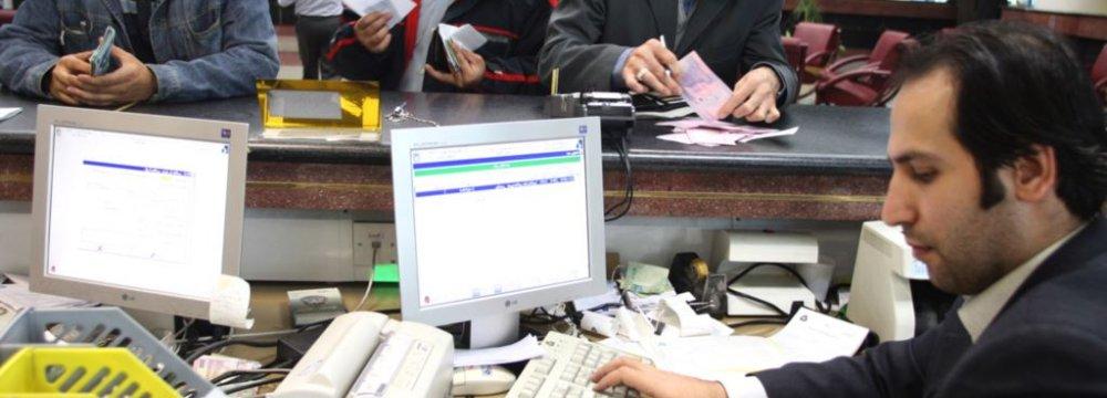 CBI May Terminate Multiple Bank Accounts