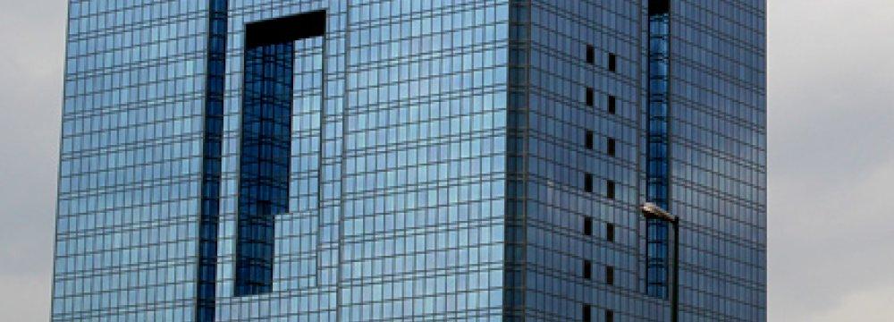 CBI Seeks Innovative Technologies