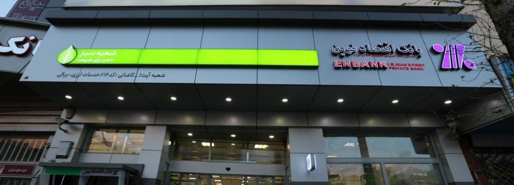 EN Bank Promoting Green Agenda