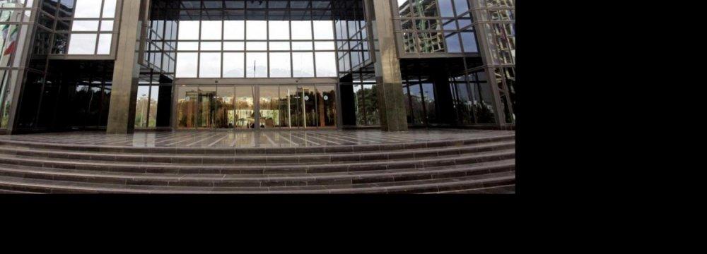 Majlis Think Tank Favors CBI Independence