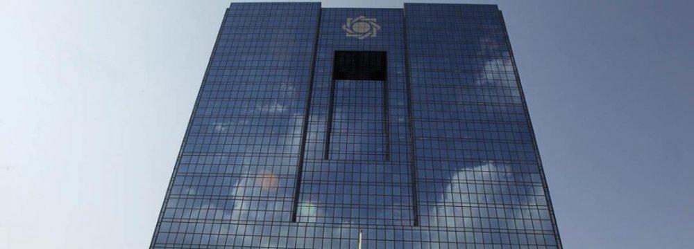 MCC Okays Lower  Bank Deposit Rates