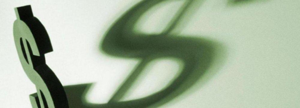 Greenback Climbs to 37,120 Rials