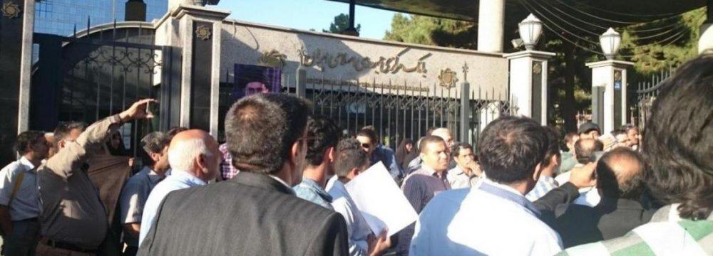 New Bank to Reportedly Reimburse Mizan Depositors