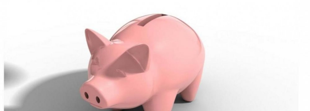 Expert Criticizes Idea to Cut Deposit Rates