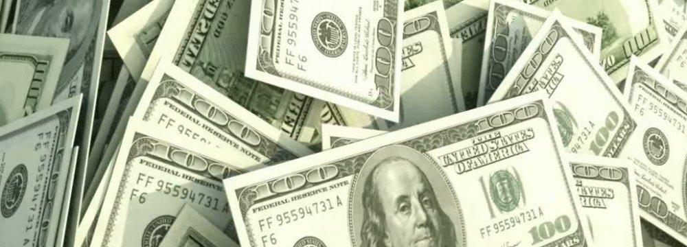 $500m Inbound for CBI