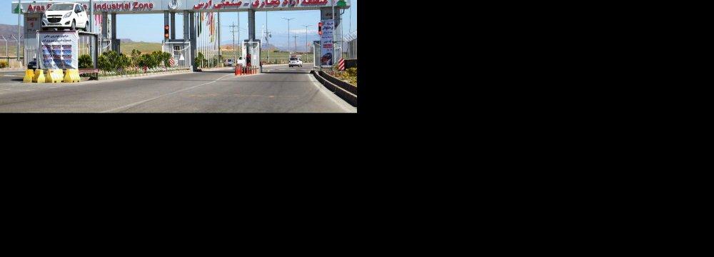 Northwestern Gateway: Aras Free Zone