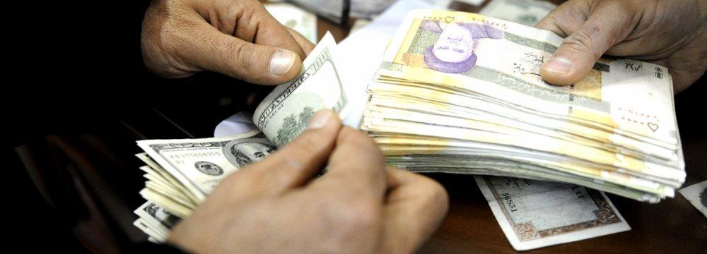 CBI Keeps Foreign Exchange Rates Unchanged