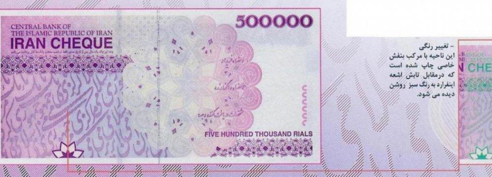 New Banknotes Coming