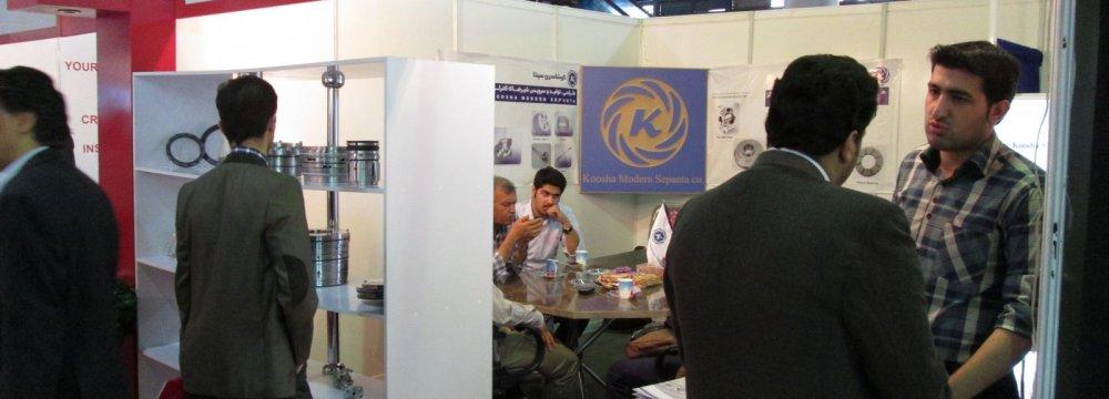 Expo  in Tehran