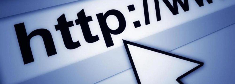 Tehran Hosts Web Festival