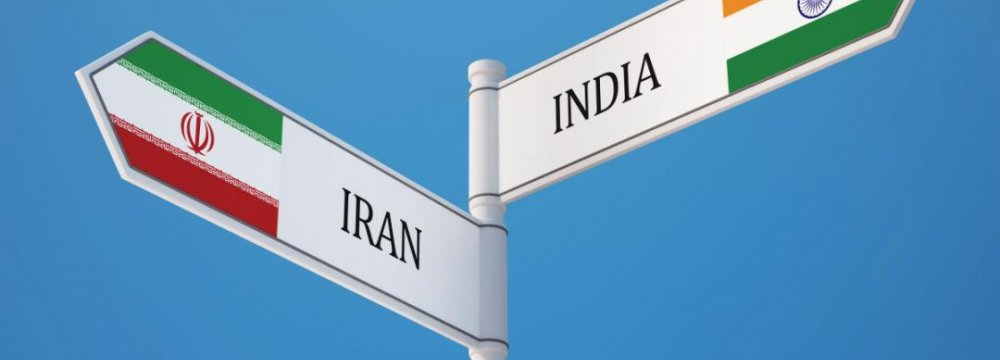 Indian Lender Opens  Credit Line for Iran