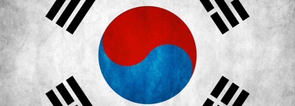 S. Korea Pays $500m Oil Bill
