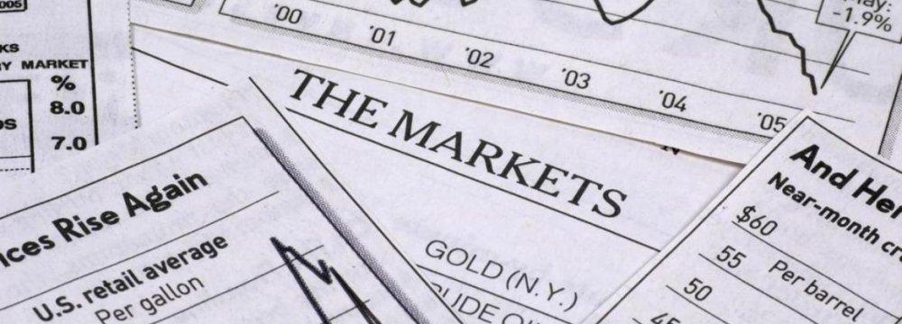 Market Making Funds to be Established