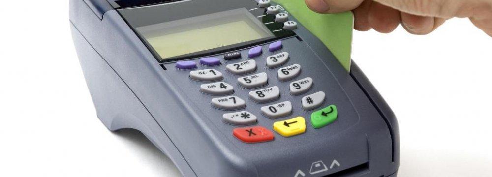 Transaction Fees: Fair or Unfair?