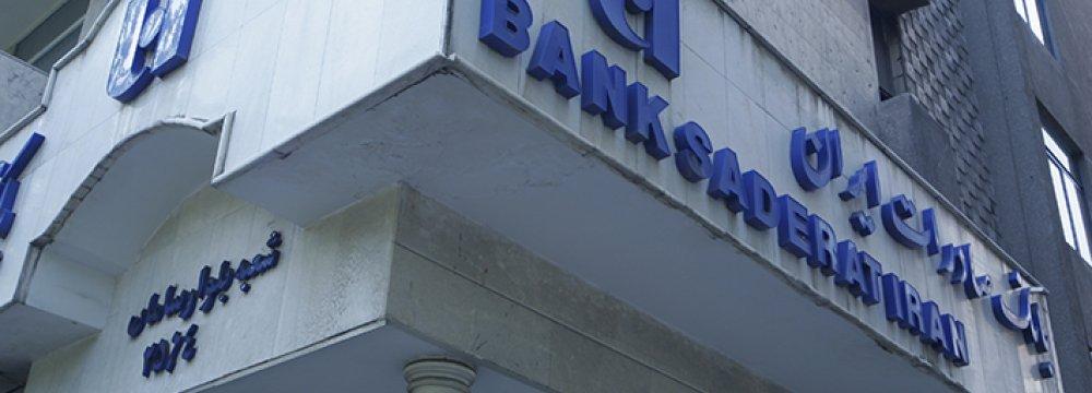 Bank Saderat to Finance  3 Projects