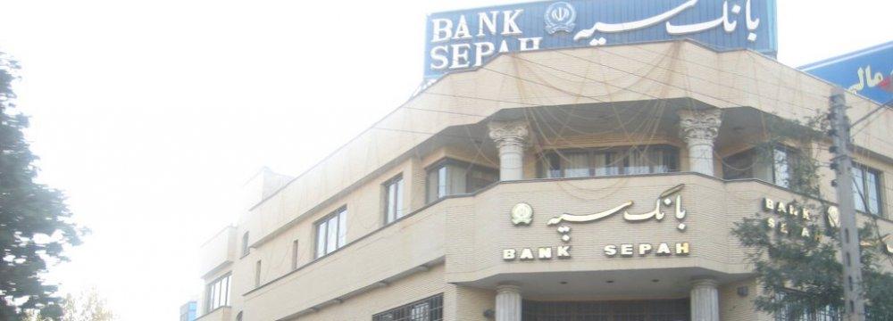 New Policies Aimed  at Bank Profitability