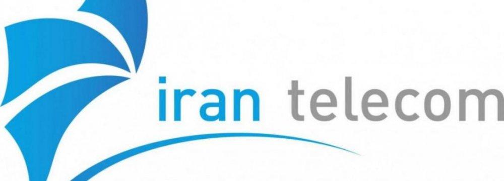 20 Seminars to Be Held at Telecom Fair