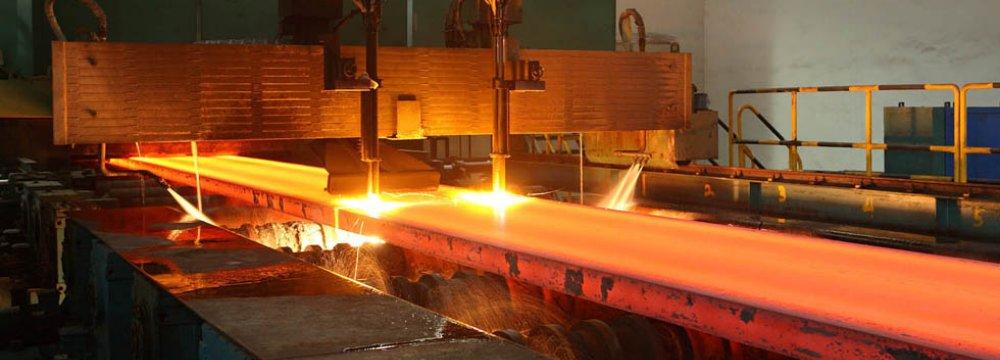 Steel Slab Production