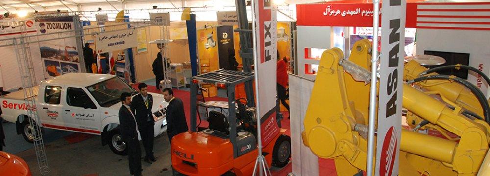 Tehran to Host Minex 2015
