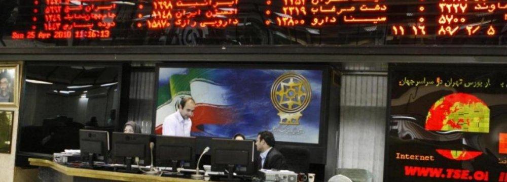Officials Review Capital Market