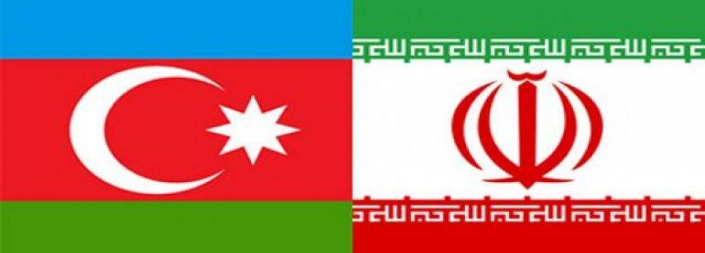 Mining Coop. With Azerbaijan