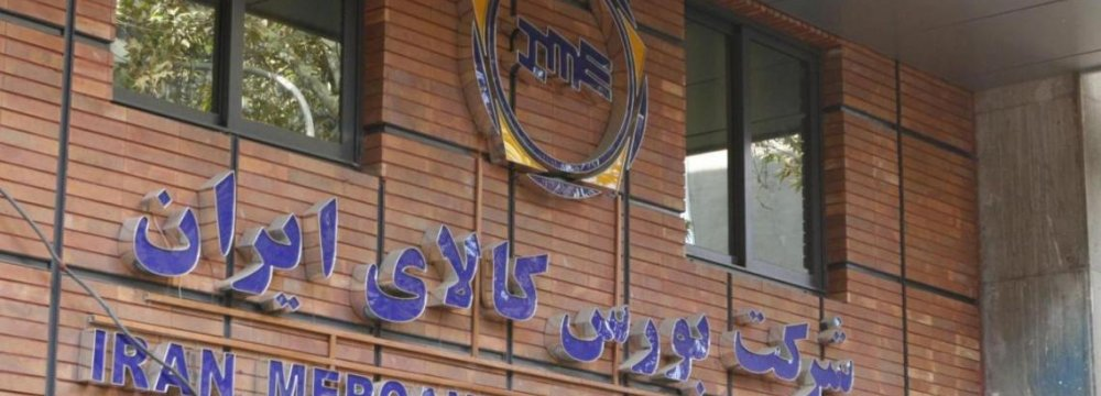 IME Features 100KT of Goods