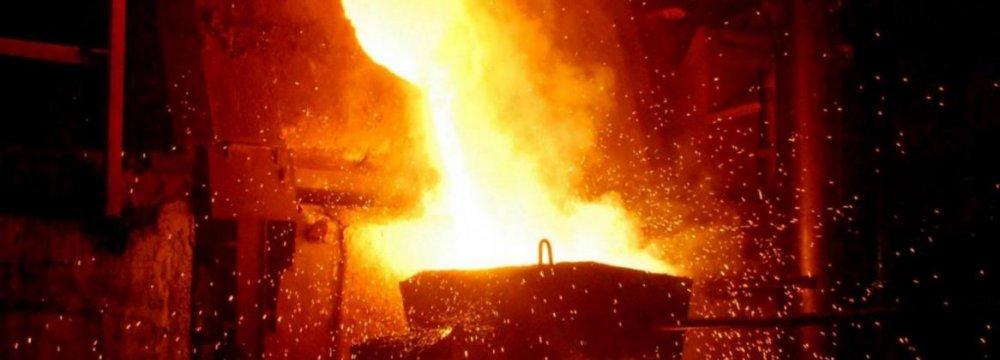 Isfahan Steel Company Output